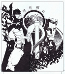 Batman: Evolution by Dave Johnson